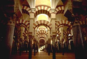 300px-Mosque_of_Cordoba_Spain (1)